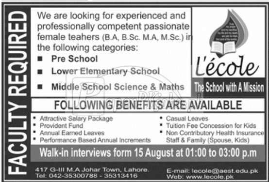 Lecole School Lahore Jobs 2018