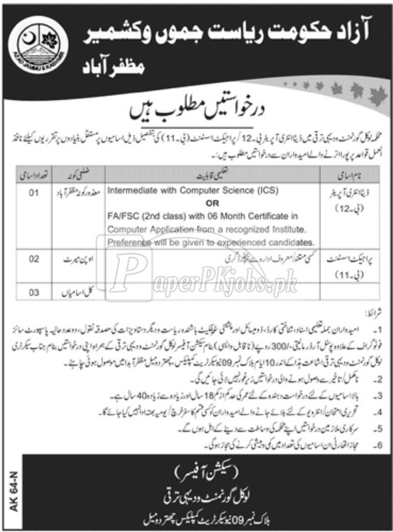 Local Government & Rural Development Department AJK Jobs 2018.