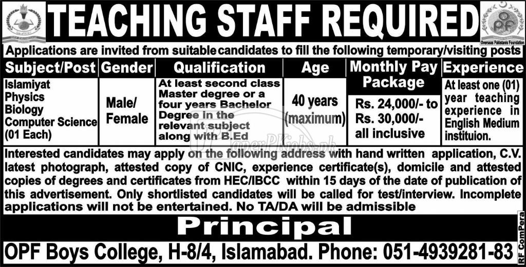 OPF Boys College Islamabad Jobs 2018