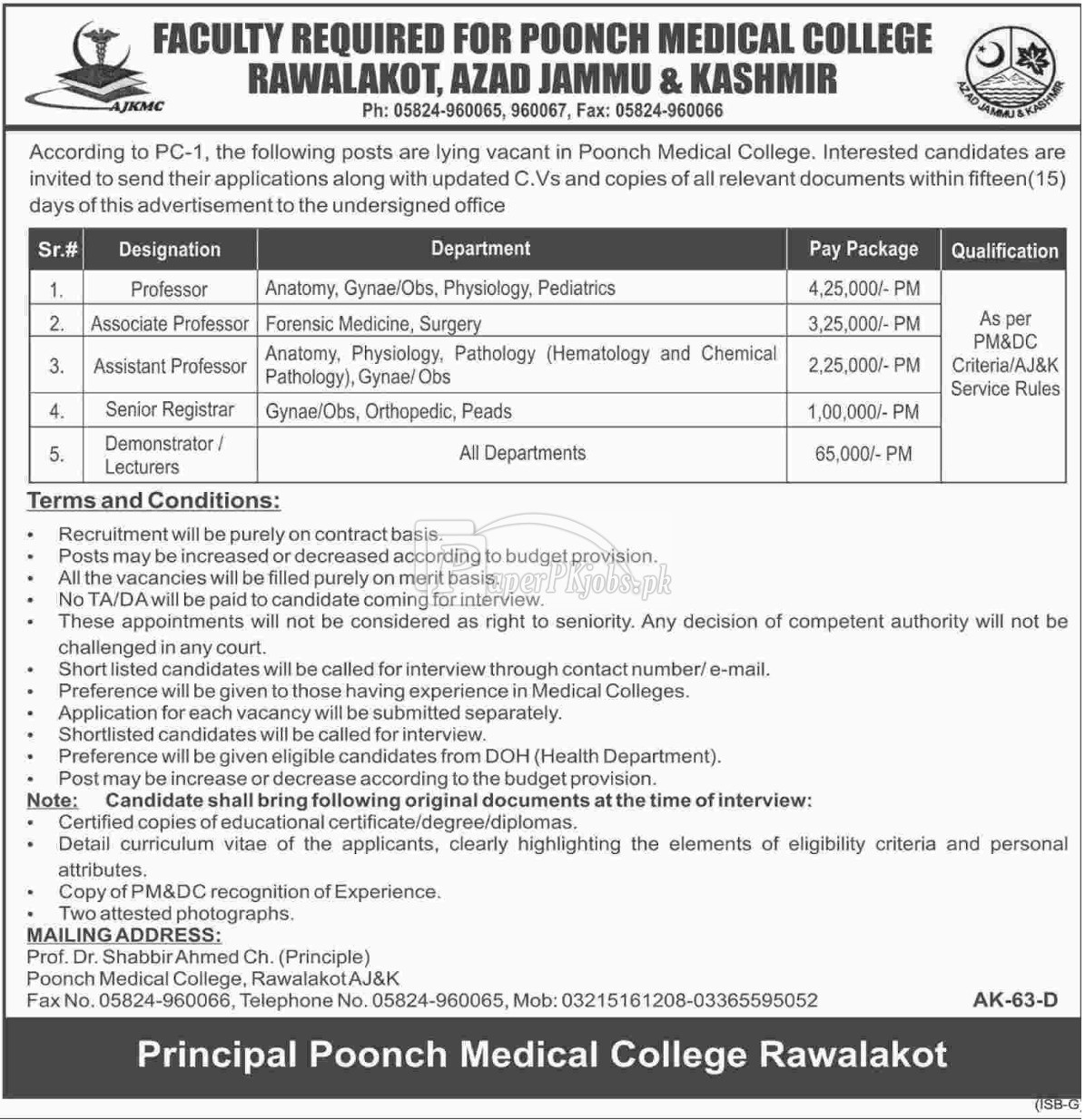Poonch Medical College Rawalakot AJK Jobs 2018