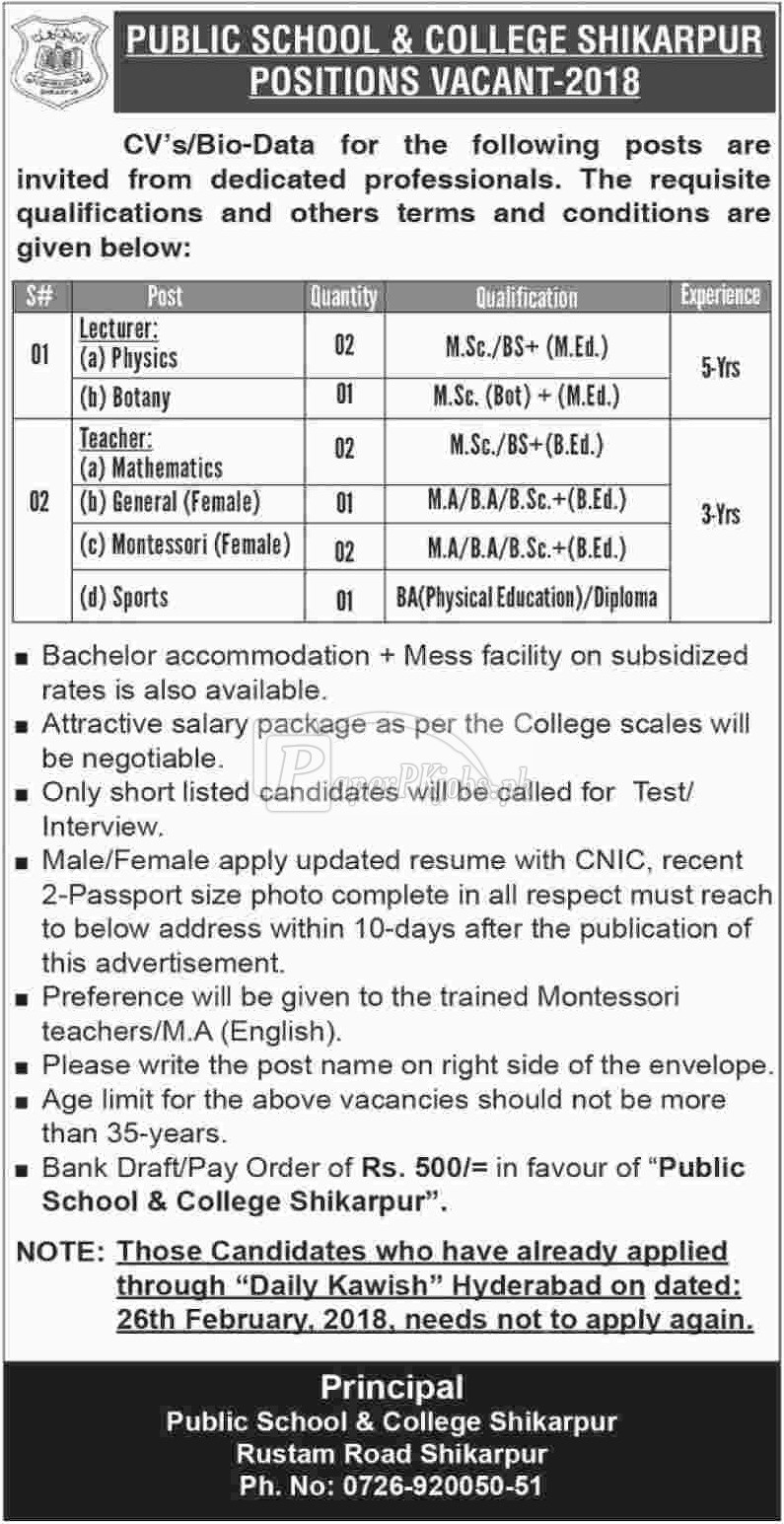 Public School & College Shikarpur Jobs 2018