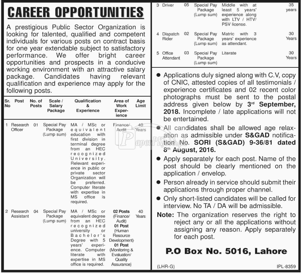 Public Sector Organization P.O.Box 5016 Lahore Jobs 2018
