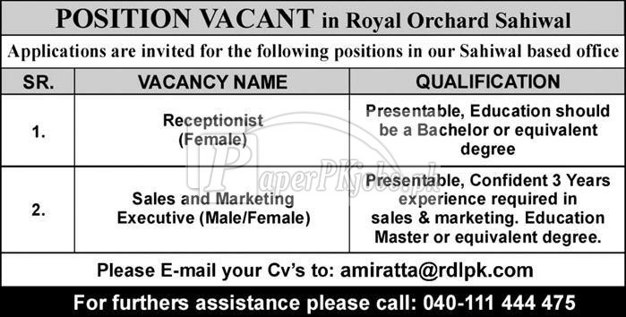 Royal Orchard Sahiwal Jobs 2018