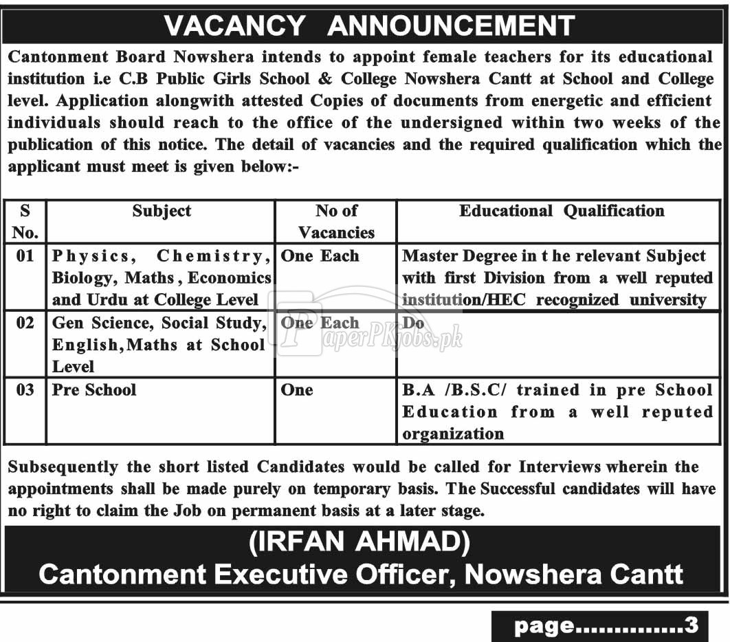 Cantonment Board Nowshera Jobs 2018