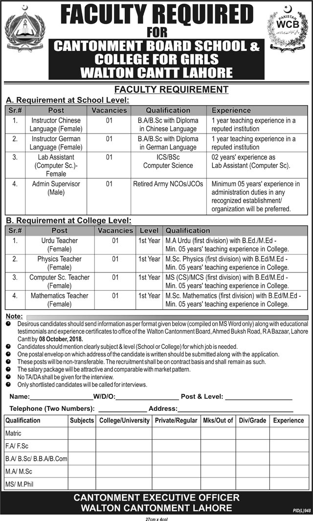Cantonment Board School & College for Girls Walton Cantt Lahore Jobs 2018
