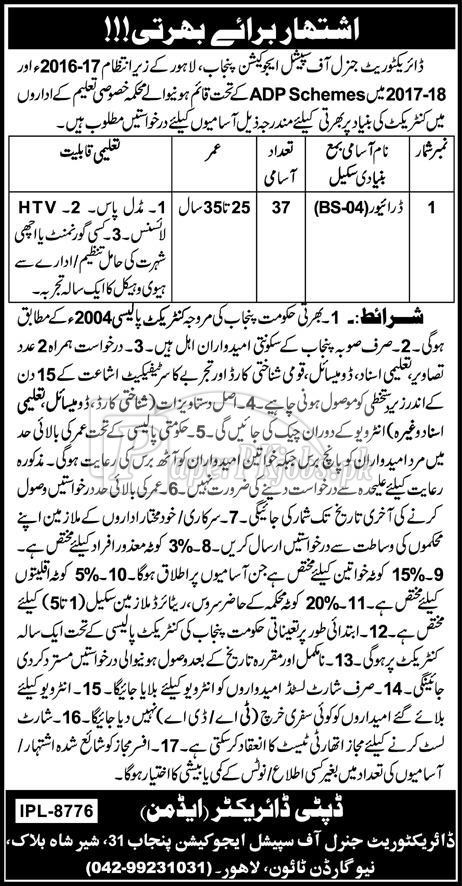 Directorate General of Special Education Punjab Lahore Driver Jobs 2018