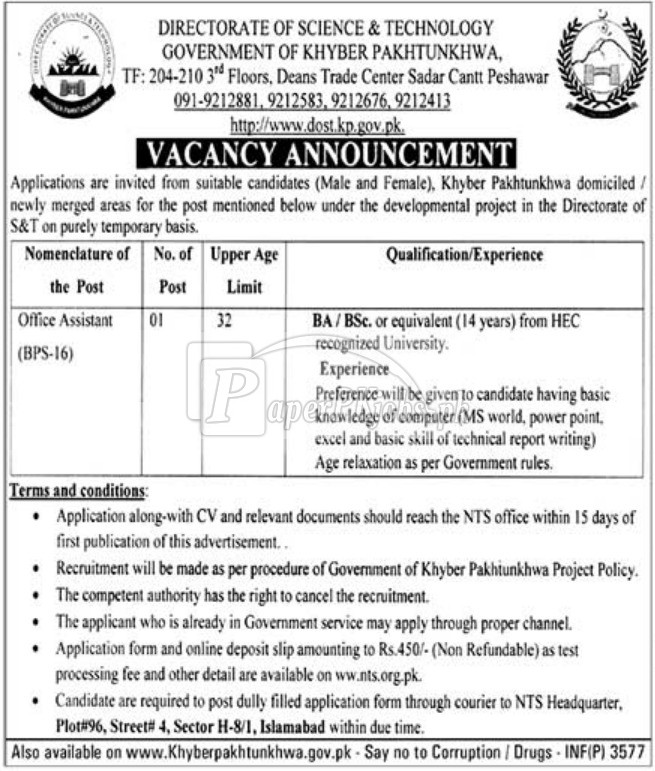 Directorate of Sciences & Technology KPK Jobs 2018