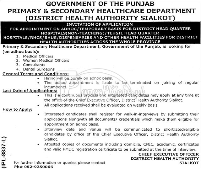 District Health Authority Sialkot Jobs 2018