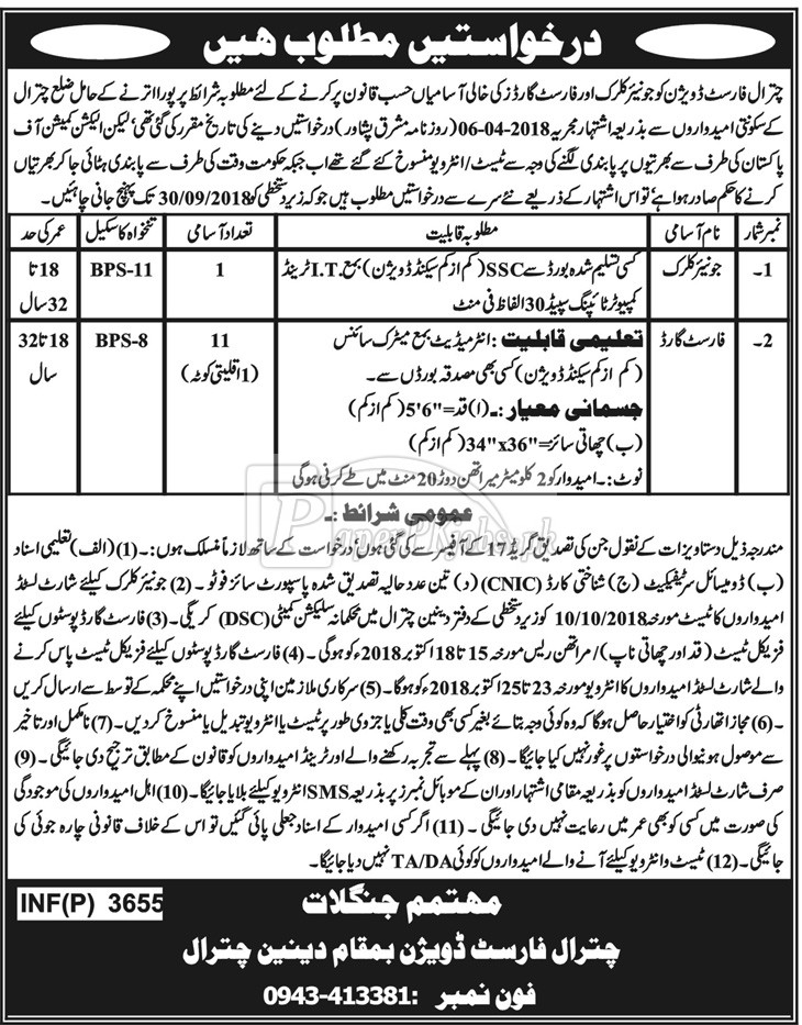 Forest Division Chitral KPK Jobs 2018