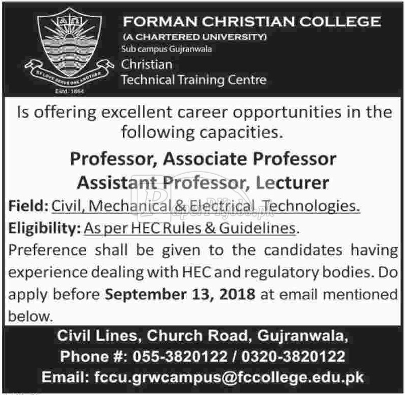 Forman Christian College Jobs 2018