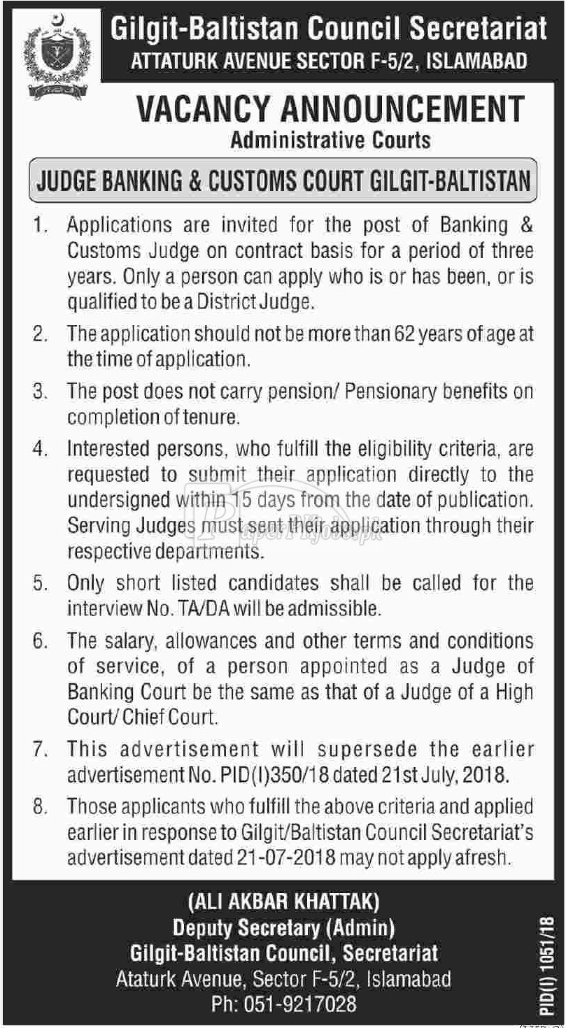 Gilgit Baltistan Council Secretariat Islamabad Jobs 2018