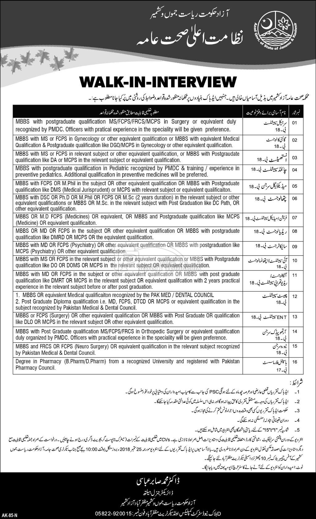 Health Department Muzaffarabad AJK Jobs 2018