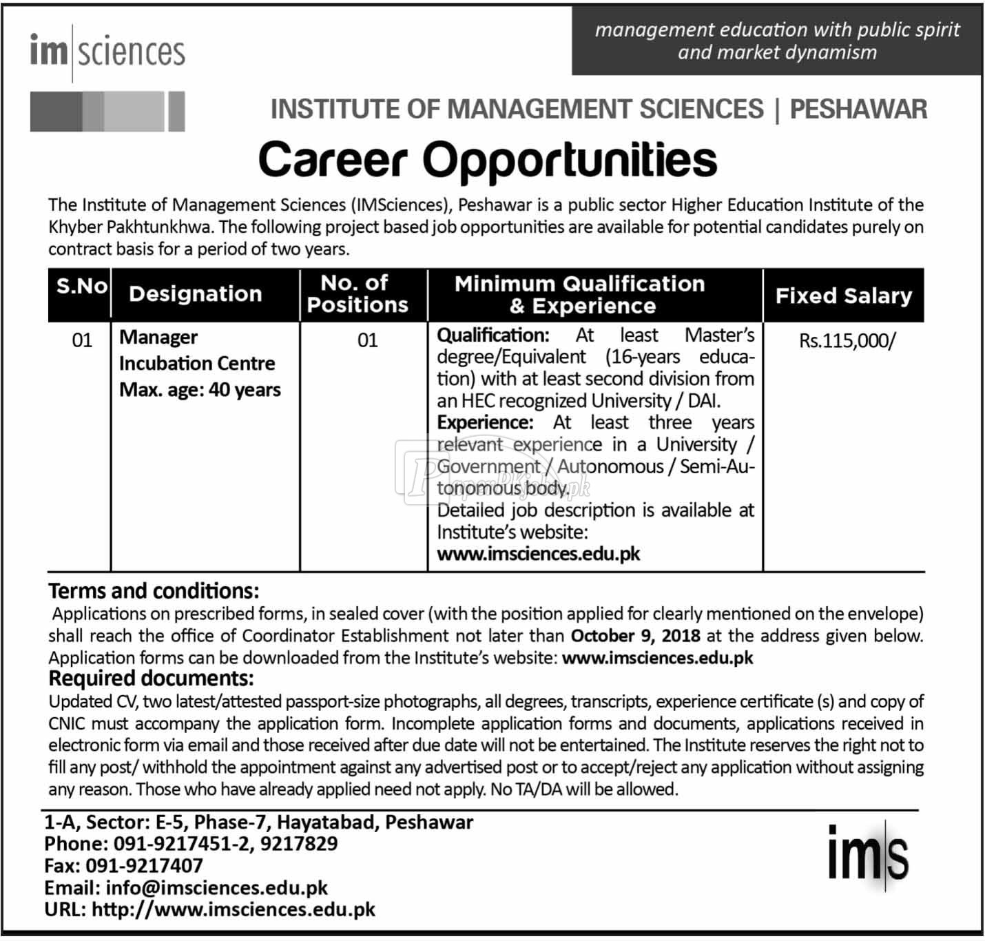 Institute of Management Sciences IMS Peshawar Jobs 2018