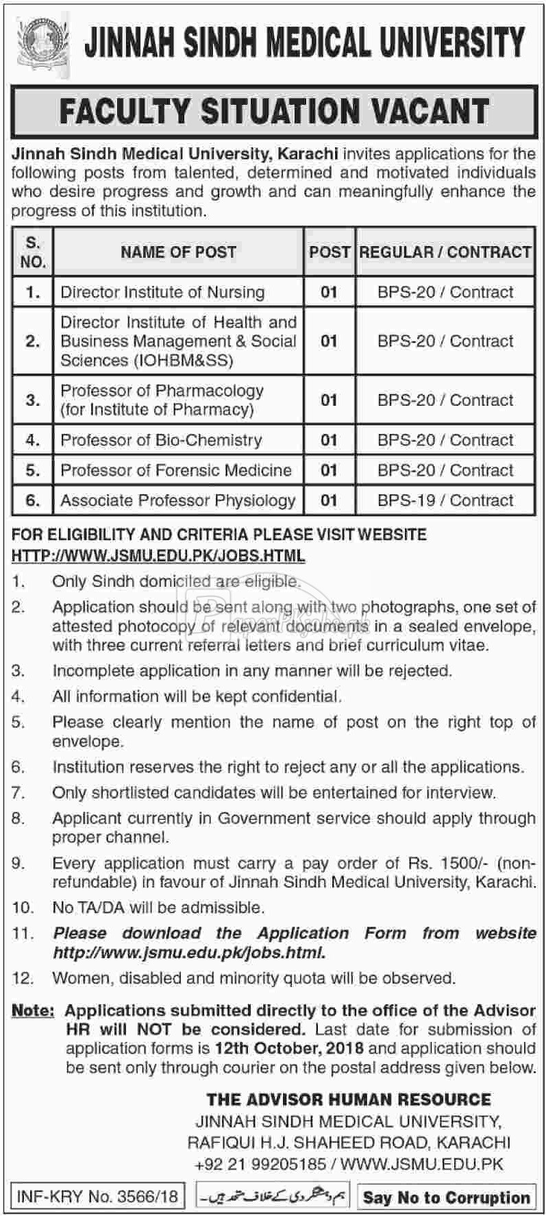Jinnah Sindh Medical University Karachi Jobs 2018