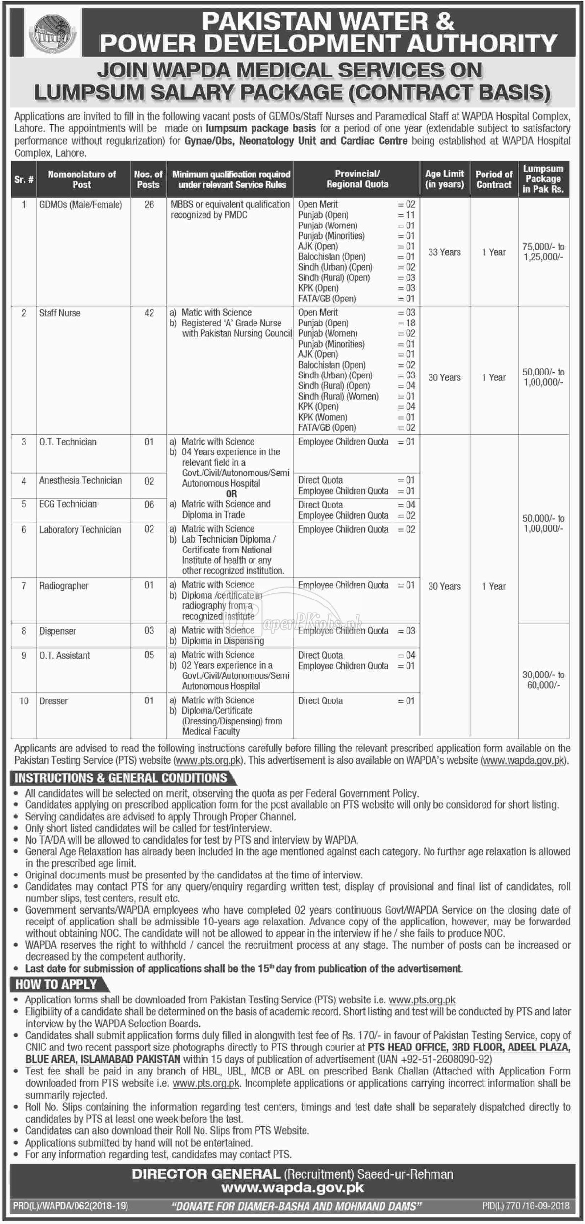 Join WAPDA Medical Services 2018