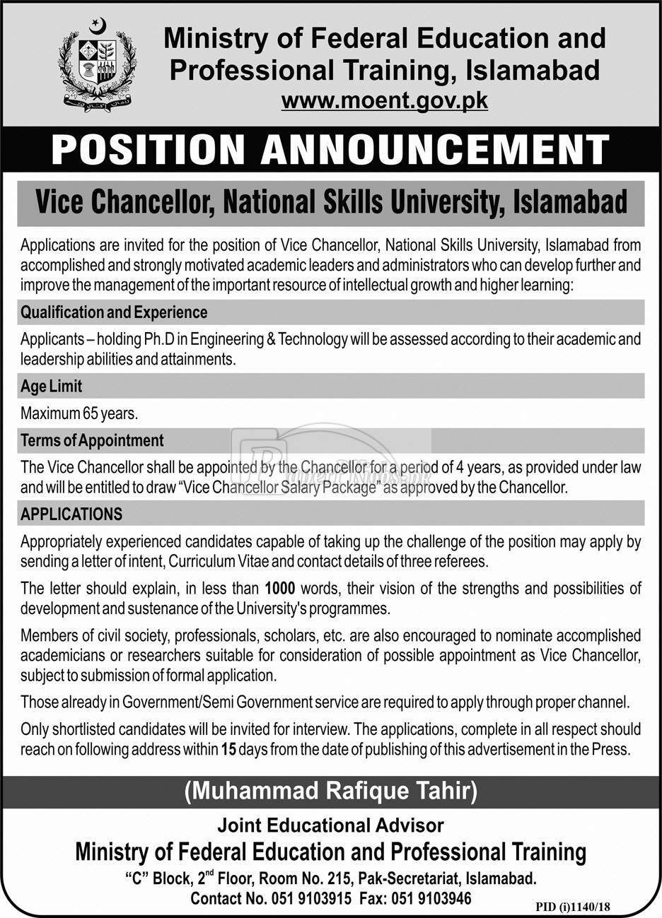 Ministry of Federal Education & Professional Training Islamabad Jobs 2018