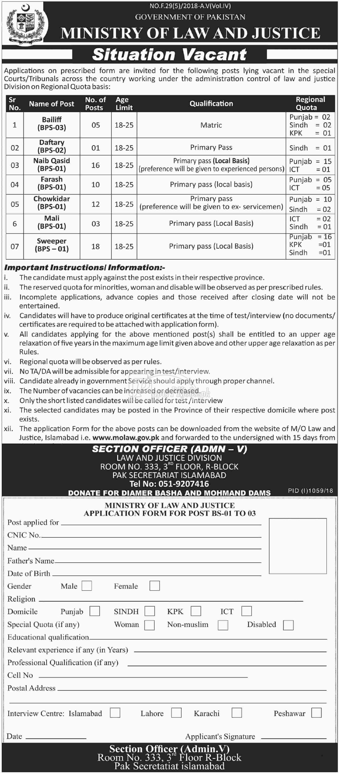 Ministry of Law and Justice Jobs 2018
