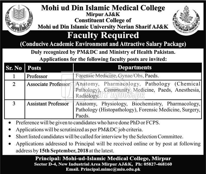 Mohi ud Din Islamic Medical College AJK Jobs 2018