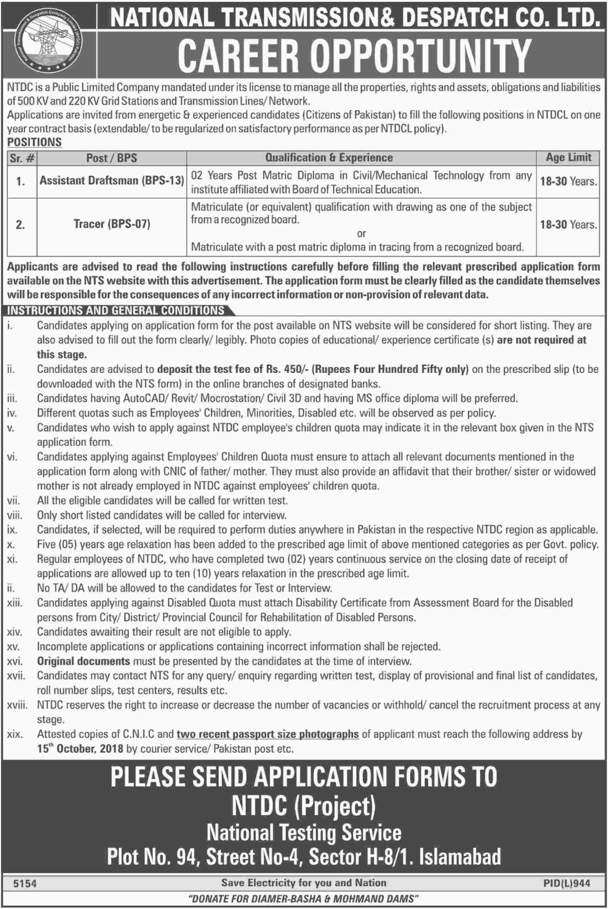 NTDC National Transmission & Despatch Co Ltd WAPDA Jobs 2018