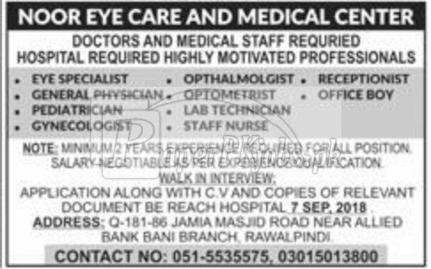 Noor Eye Care and Medical Center Jobs 2018