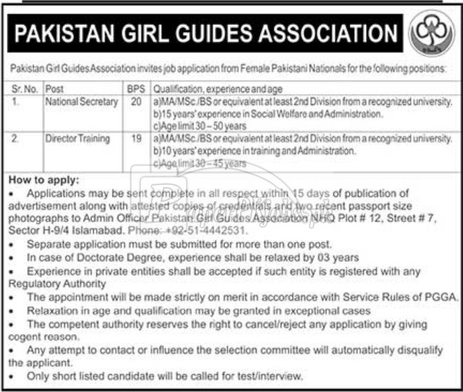 Pakistan Girls Guides Association Jobs 2018