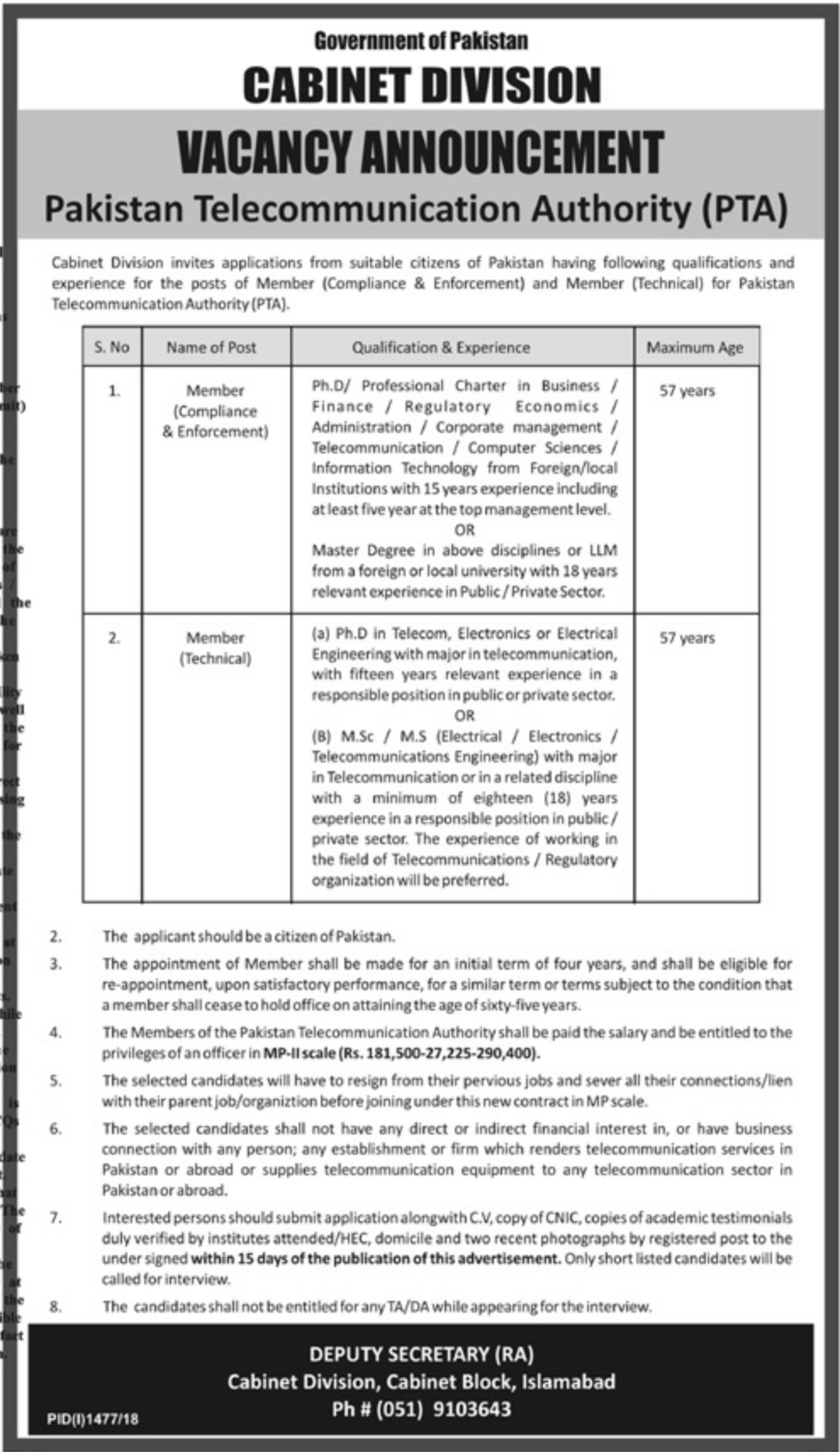 Pakistan Telecommunication Authority PTA Cabinet Division Jobs 2018