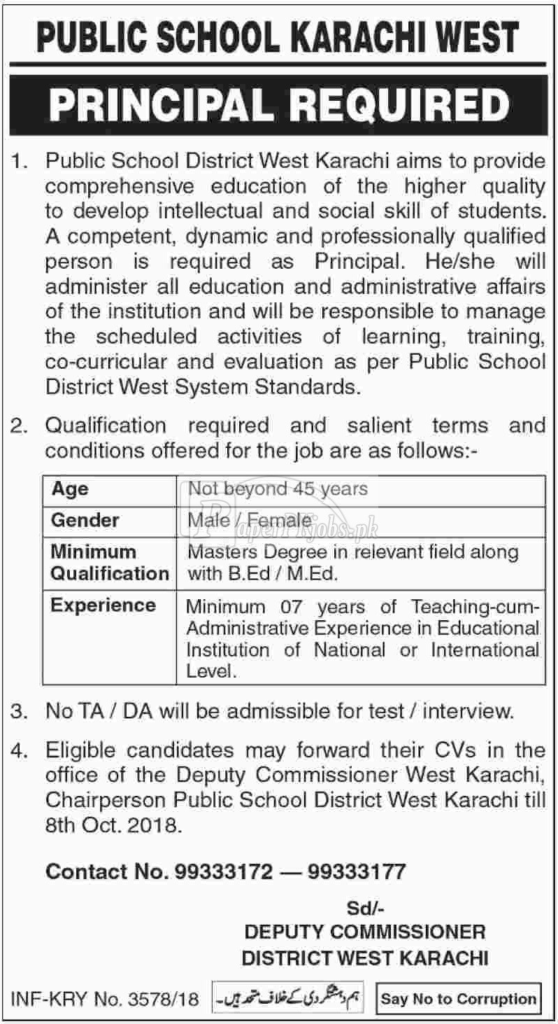 Public School District West Karachi Jobs 27 September 2018