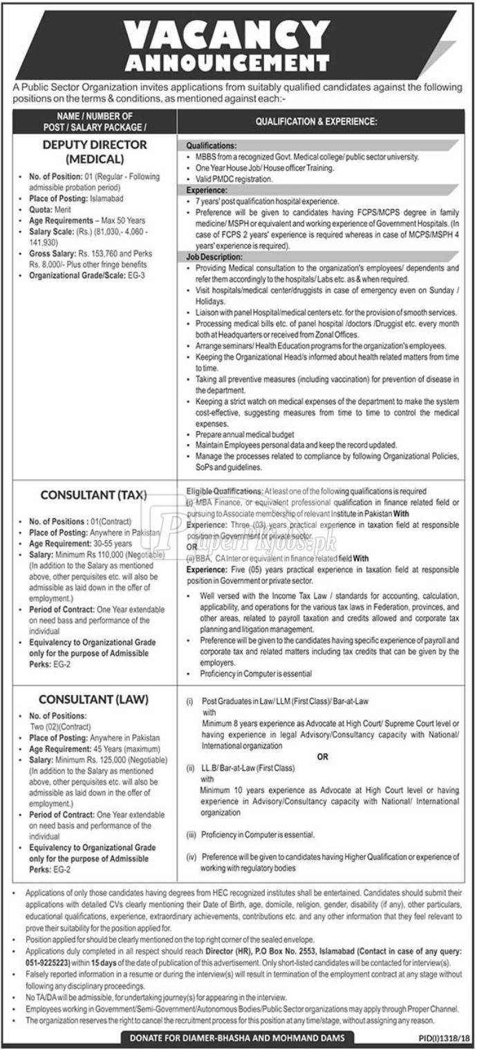 Public Sector Organization P.O.Box 2553 Islamabad Jobs 2018
