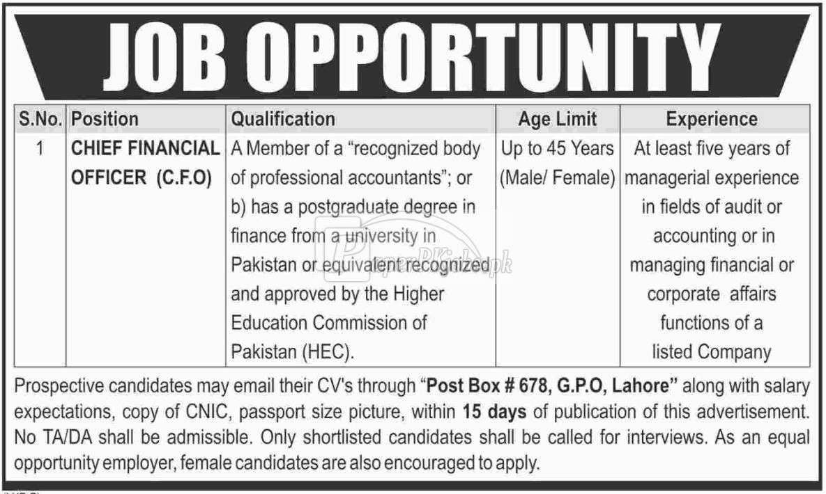 Public Sector Organization P.O.Box 678 Lahore Jobs 2018