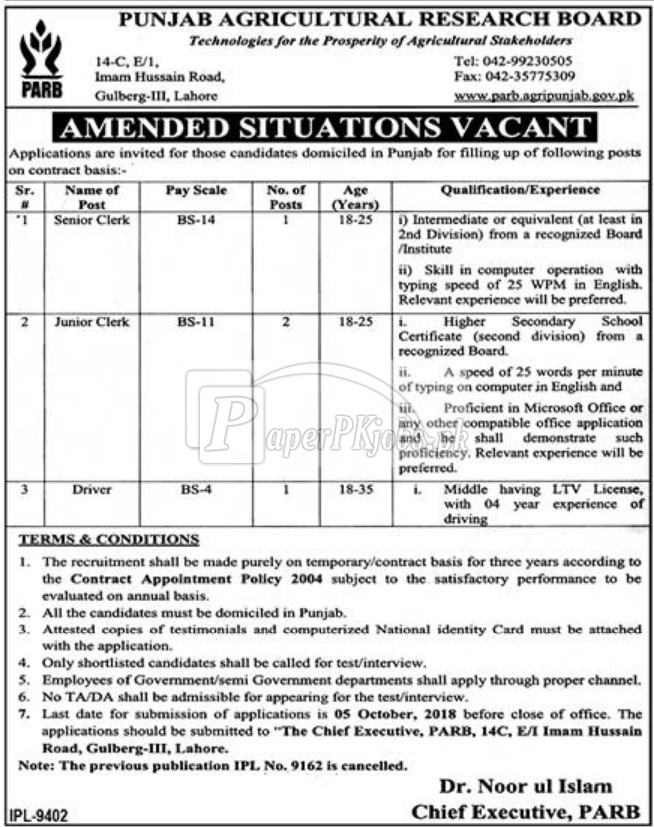 Punjab Agricultural Research Board PARB Jobs 2018
