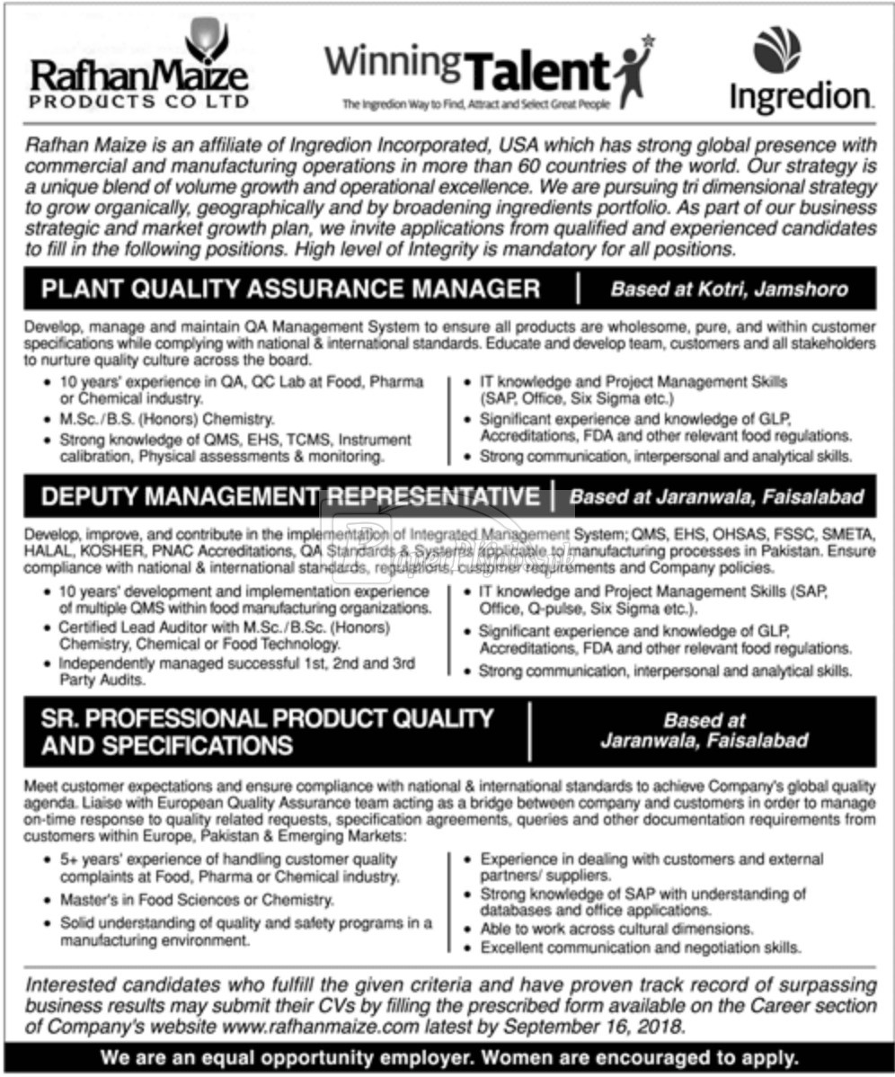 Rafhan Maize Products Co Ltd Jobs 2018