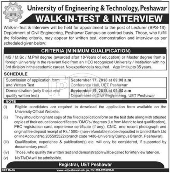 University of Engineering & Technology Peshawar Jobs 2018