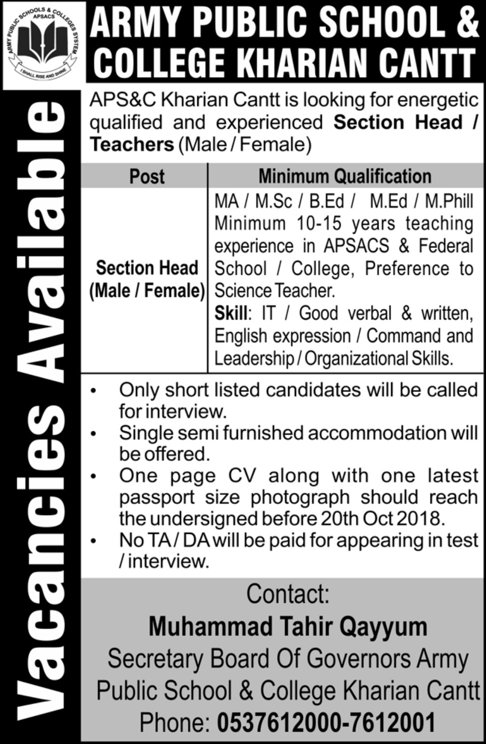 APS&C Kharian Cantt Latest Jobs 2018