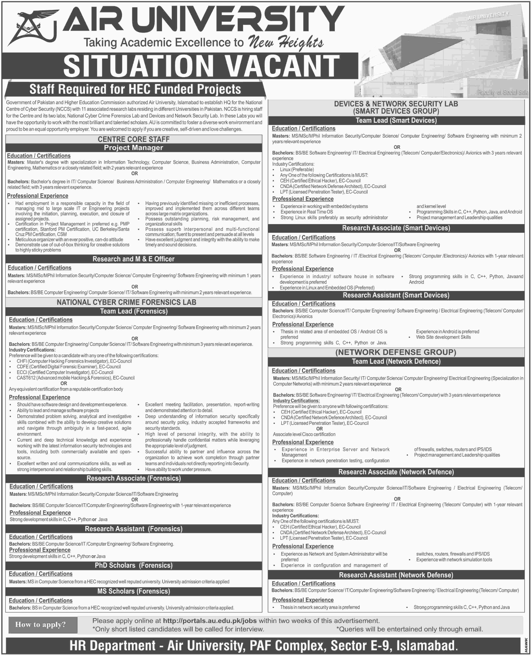 Air University PAF Complex Islamabad Jobs 30 September 2018