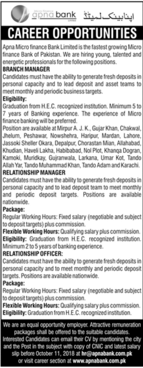 Apna Bank Ltd Pakistan Jobs 30 September 2018