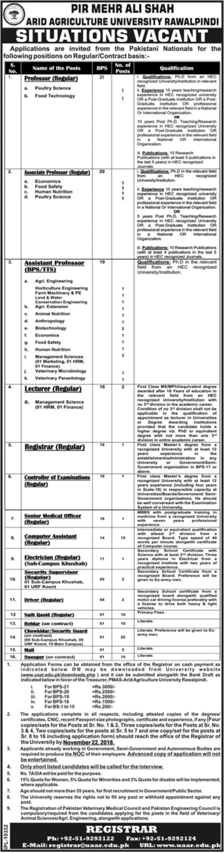 Arid Agriculture University Rawalpindi Jobs Latest 2018