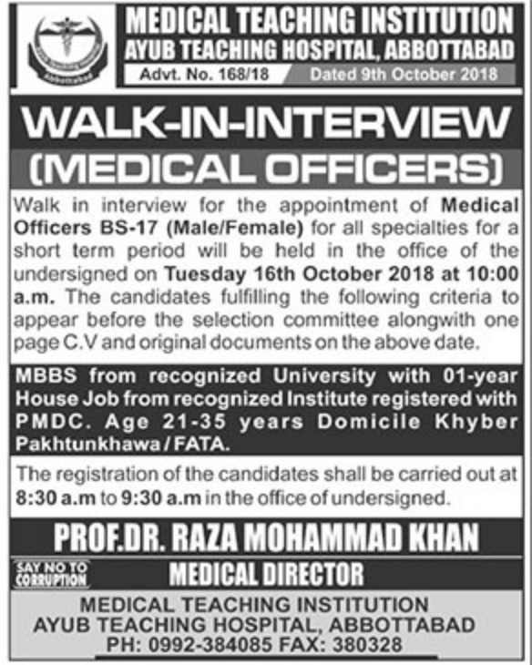 Ayub Teaching Hospital Abbottabad Jobs 2018