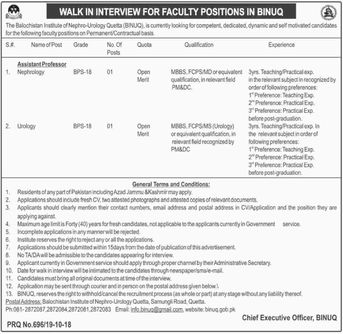 BINUQ Balochistan Institute of Nephro Urology Quetta Latest Jobs 2018