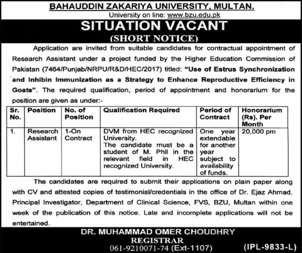 Bahauddin Zakariya University BZU Multan Latest Jobs 2018