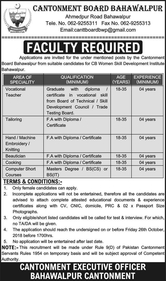 Cantonment Board Bahawalpur Latest Jobs 2018