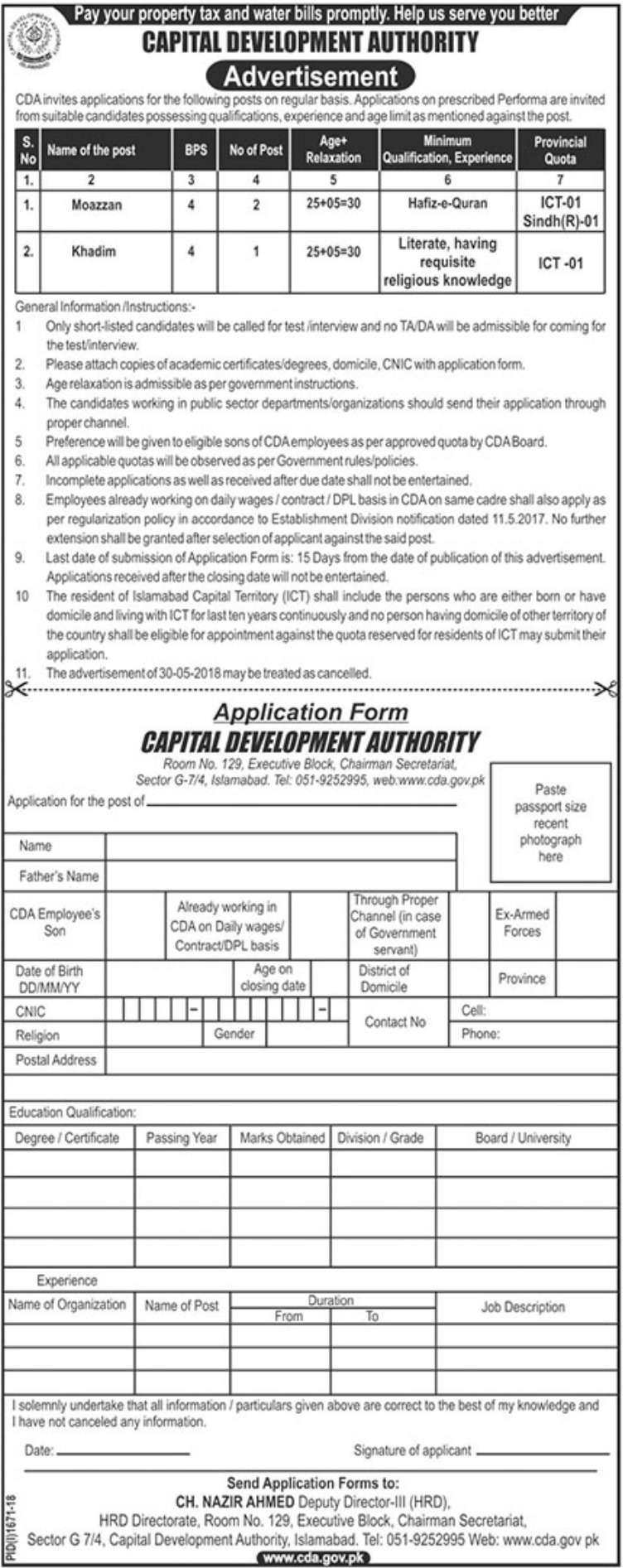 Capital Development Authority CDA Islamabad Jobs 2018