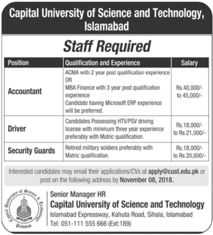 Capital University of Science & Technology Islamabad Jobs Latest 2018