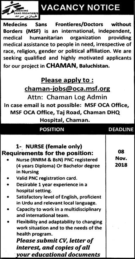Chaman DHQ Hospital MSF Jobs Latest 2018