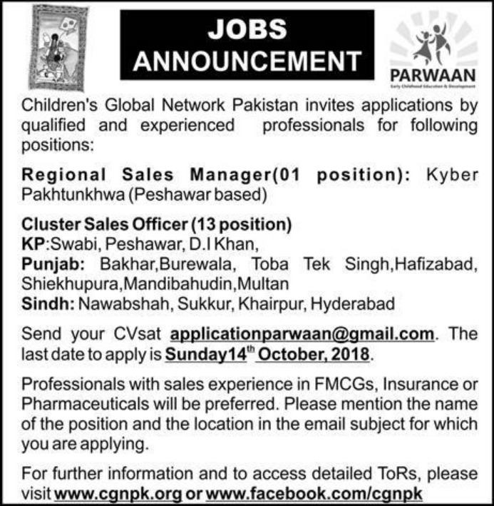 Children's Global Network Pakistan Parwaan Jobs 2018