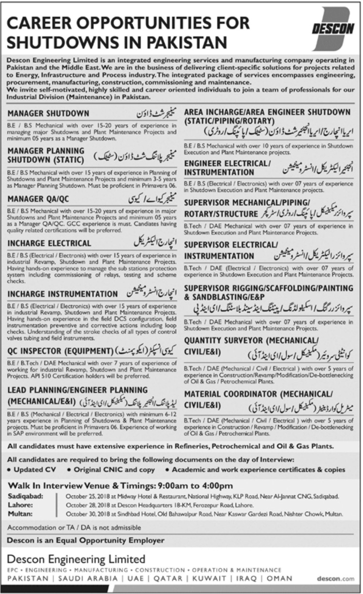 DESCON Engineering Ltd Lateset Jobs 2018