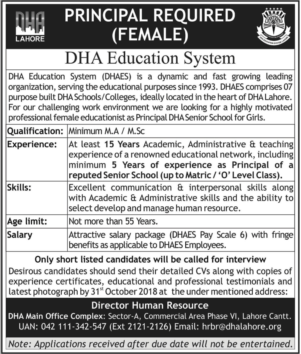 DHA Education System Lahore Cantt Jobs 2018