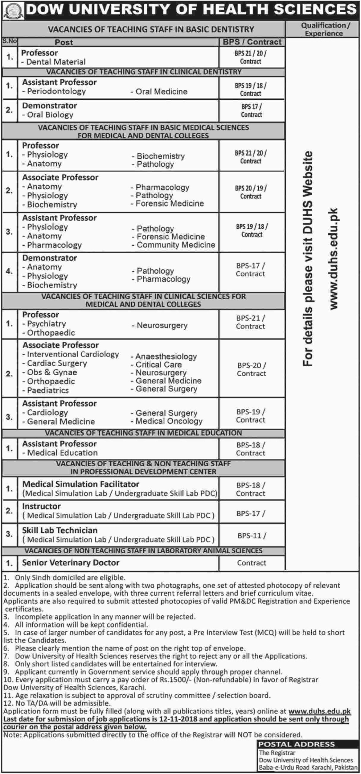 Dow University of Health Sciences Jobs Latest 2018