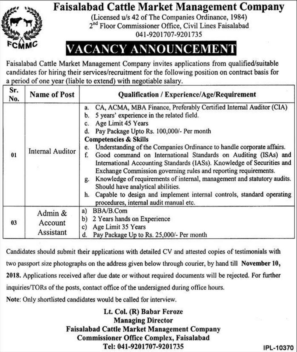 Faisalabad Cattle Market Management Company Jobs 2018