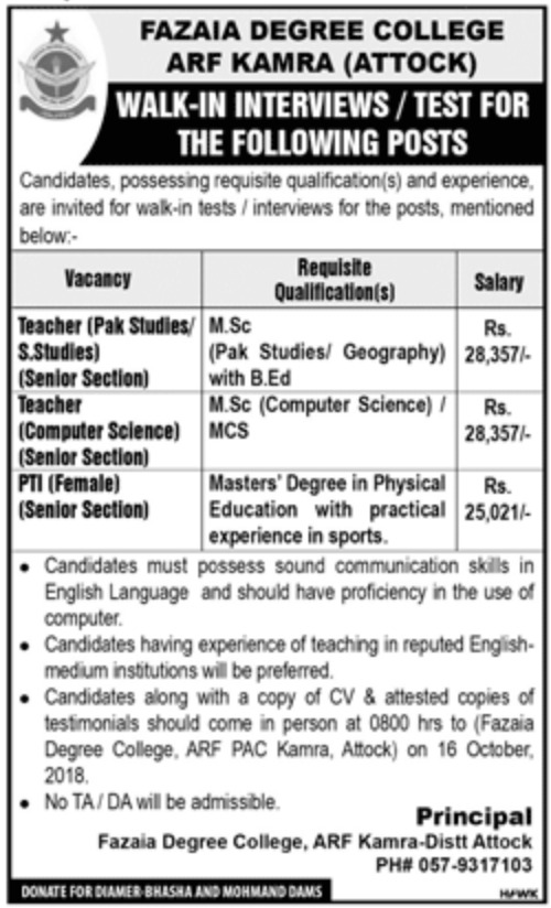 Fazaia Degree College ARF Kamra Attock Jobs 2018