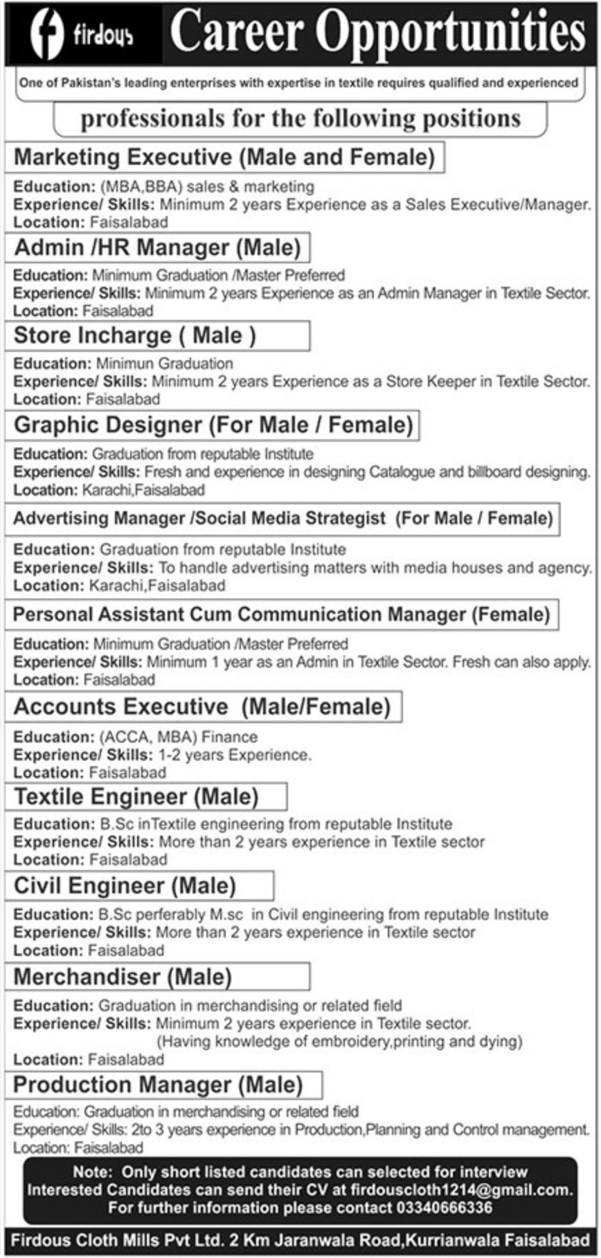 Firdous Cloth Mills Pvt Ltd Faisalabad Jobs 2018